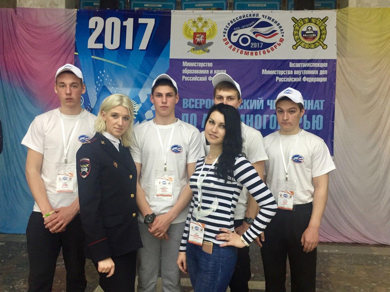 Молодые водители из Тульской области вошли в десятку лучших