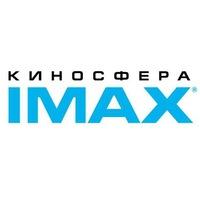 Логотип Киносфера IMAX