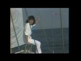 Пароходы - Валерий Леонтьев 1985