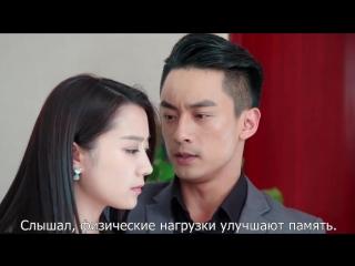 Запретная любовь 禁爱 The forbidden Love (2016) [рус суб]