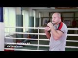 Фёдор Емельяненко - Урок 2 (Прямой удар рукой)