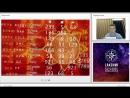 Тайны и секреты ведической нумерологии