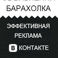 izevsk_baraholka