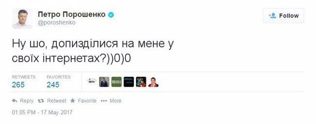 Сразу после прекращения агрессии РФ Украина будет готова отменить запрет доступа к сайтам, - Порошенко - Цензор.НЕТ 542