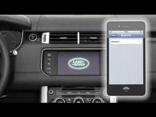 Range Rover Sport 14 модельного года: создание подключения между автомобилем и Bluetooth устройством
