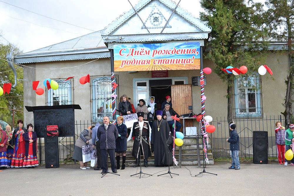 В станице Кардоникской отметили 157-ю годовщину основания населенного пункта