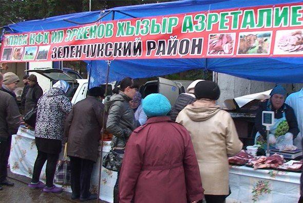 В Зеленчукском районе пройдет традиционная осенняя ярмарка