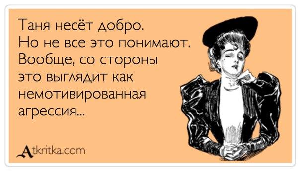 Фото №456239601 со страницы Татьяны Афанасьевой