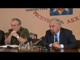 Борьба с коррупцией в Абхазии (6 sec)