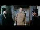 1979 - Настоящий Брюс Ли / The Real Bruce Lee