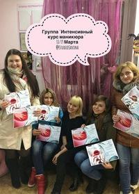 Курсы маникюра и дизайна в Нижнем Новгороде.