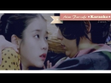 [КАРАОКЕ] Epik High feat Lee Hi - Can You Hear My Heart (Moon Lovers׃ Scarlet Heart Ryeo OST 6) рус. суб./рус. саб. [rus_karaoke