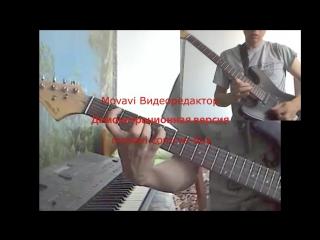 Демо Metallica_intro
