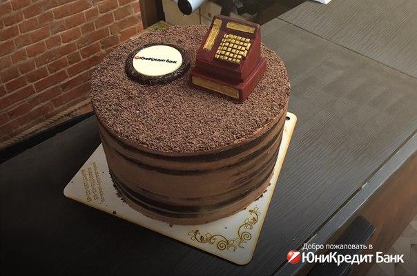 А вот и тот самый торт для наших победителей конкурса среди владельцев