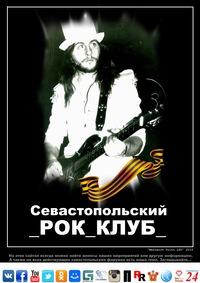 Рисунок профиля (Сев _РОК_)