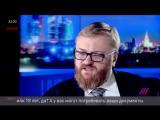 Виталий Милонов: детям в сетях делать нечего