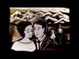 Жаркешова Айжан, песочное шоу на Золотую свадьбу - YouTube