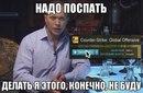Валерий Братишкин фото #34