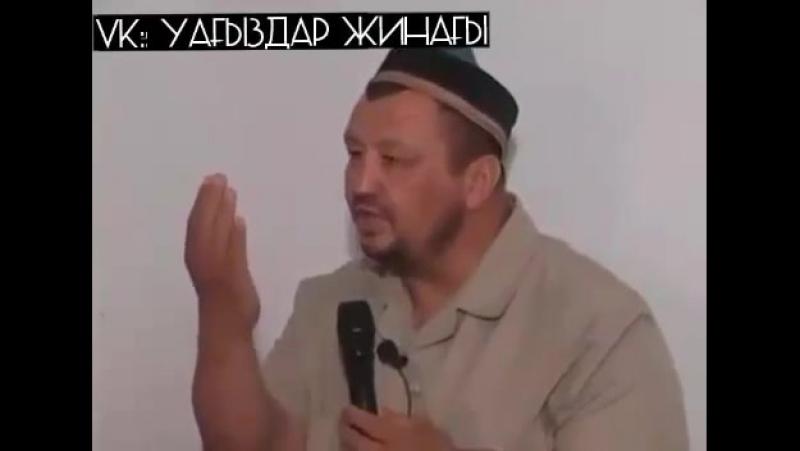 Абдуғаппар Сманов - Қиямет күні