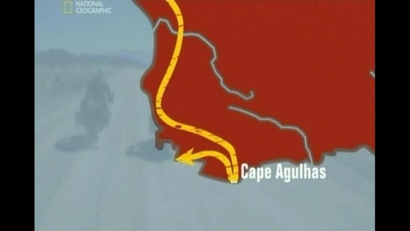 10.Долгий путь на юг. От Ботсваны до Кейптауна