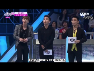 I can see your voice 3 episode 3 (wonder girls) (рус.саб)