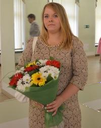 Настёна Пышкина