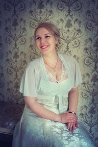 Александра Хетцер