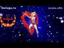 Поздравление с 23 февраля прикольное музыкальное видео в день защитника отечества