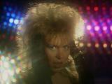 Ольга Кормухина - Долина света (1988)