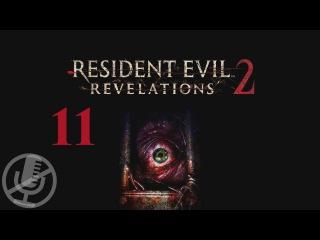 Resident Evil Revelations 2 Прохождение На Русском Часть 11 — Босс: Мутант Нил (60 fps)