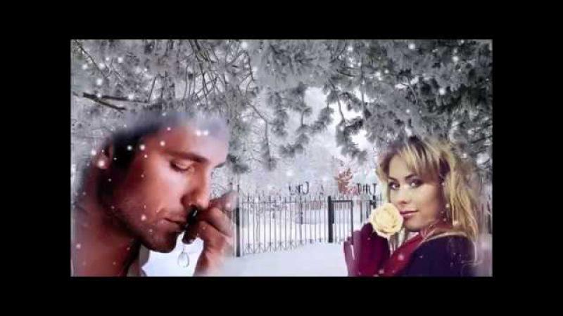 Зимний сад - Алексей Глызин