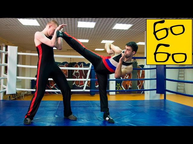 Французский бокс сават с Сергеем Булановым — техника ударов ногами в обуви, комбинации, самозащита