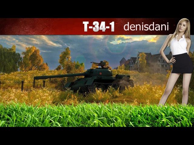Т-34-1 [denisdani]