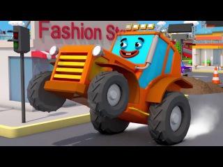 Мультики для детей Быстрый Трактор Едет на стройку - 3D Мультфильм Сборник Все се ...