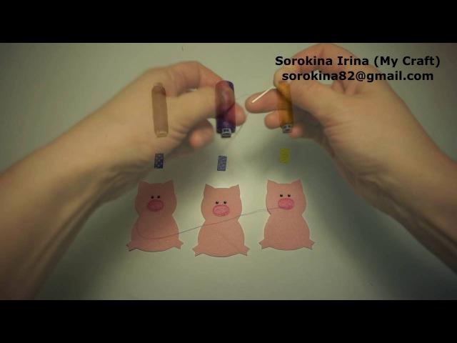 Tree little pigs finger puppets tutorial МК Пальчиковый театр Три поросёнка