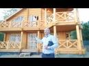 Крым, Ялта. лот №1571. Продажа дома с панорамным видом на море, в Алупке 7-978-015-21-05