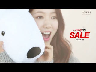 [Video] 2017.01.02 #ParkShinHye #박신혜 #朴信惠 Photoshoot for #롯데백화점 #LOTTEDepartmentStore 2017