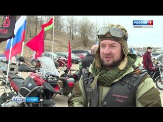 Первый этап открытого чемпионата и Первенства Псковской области по мотокроссу