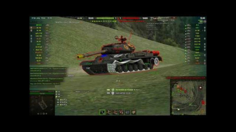 Покатушки во взводе Часть 4 World of tanks - Бои НА Обект.140