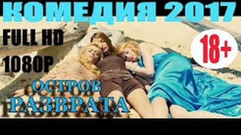 russkoe-drug-trahaet-moyu-zhenu-onlayn