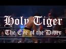 Dio vs Survivor HOLY TIGER The Eye of the Diver