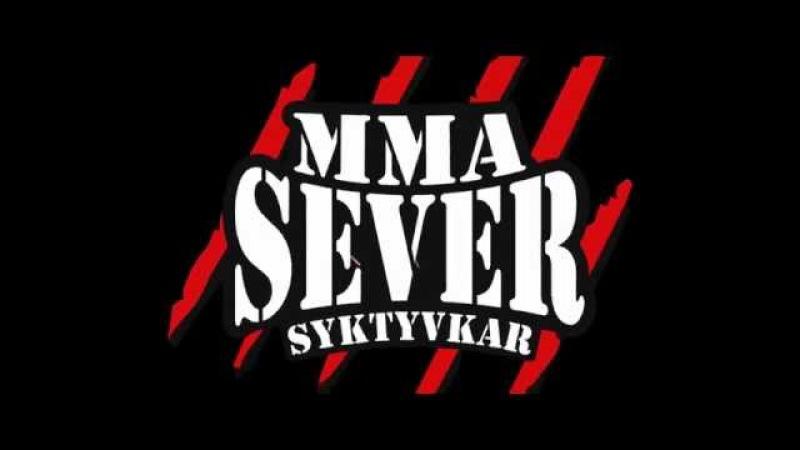Тренировка бойцов клуба MMA Sever, г. Сыктывкар
