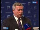 Губернатор планирует лично поболеть за 'Ростов' в матче с 'МЮ'