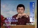 Лекция доктора Чжэн Фучжуна «Еще раз о канале почек»