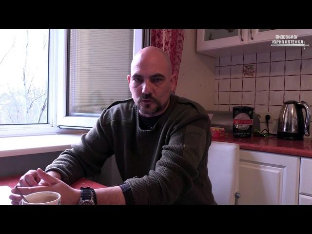 Д. СТЕШИН: БЕЗ ОБИД НА КРИПТОБАНДЕРОВЦЕВ