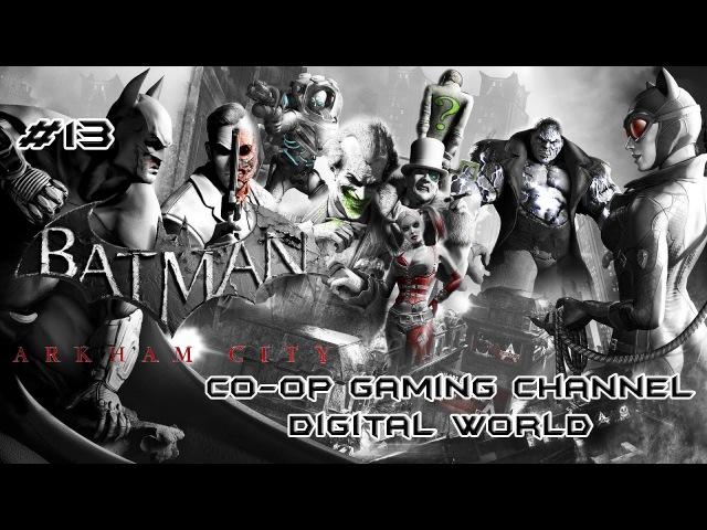 Batman: Arkham City GOTY 13 - Последний бой