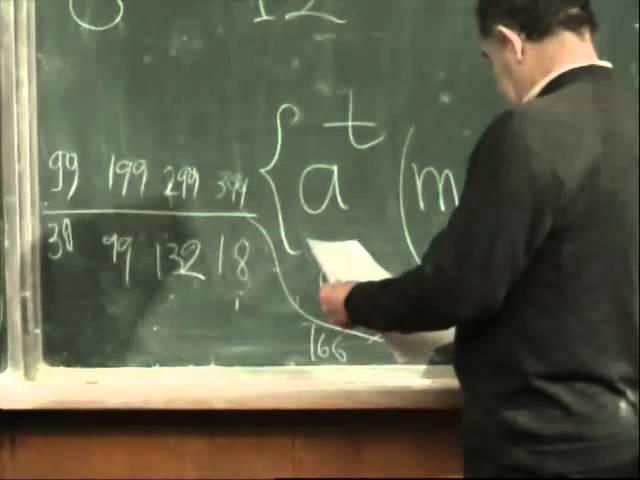 Арнольд Динамическая система Ферма Эйлера и статистика случайных точек на окружности