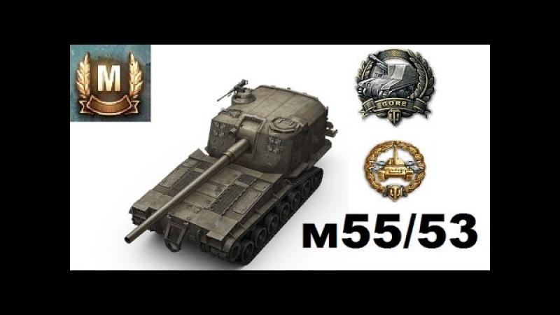 М55/53 мастер ВЕСЁЛЫЙ БОЙ(медаль Гора.основной колибр)