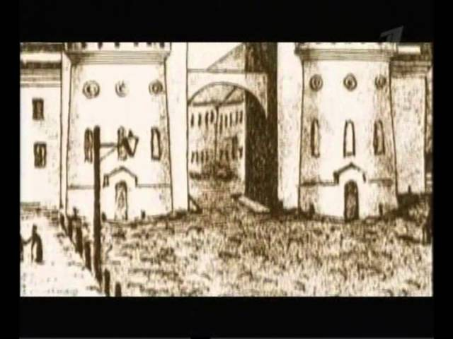 Искатели. 10 серия. Золотые ворота Владимира