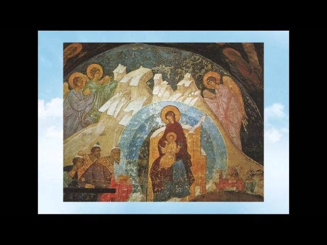 Лики святых об иконе Божией Матери Всецарица